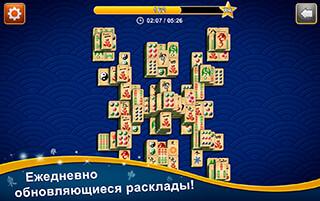 Mahjong Solitaire: Guru скриншот 2