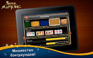 Mahjong Solitaire: Guru скриншот 4