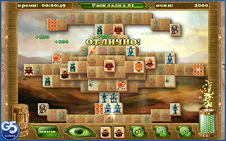 Mahjong Artifacts: Chapter 2 скриншот 1