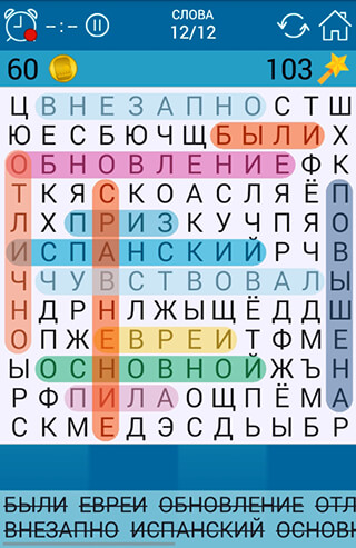 Word Search скриншот 3