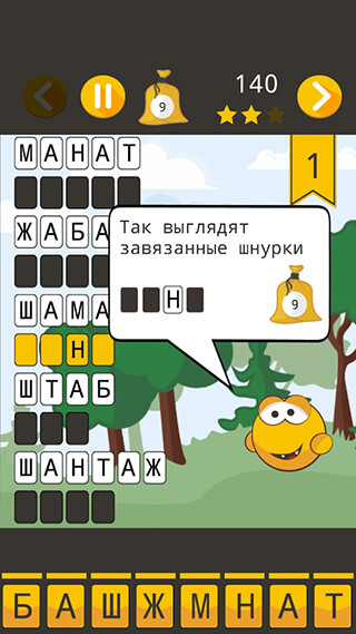 Guess Words скриншот 1