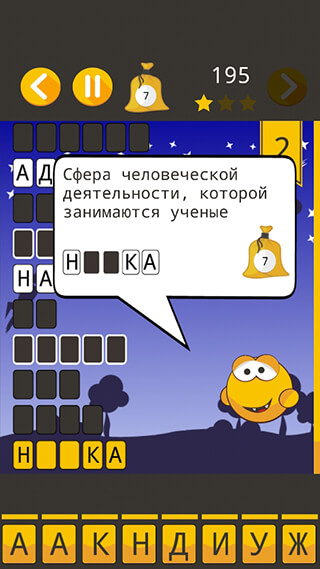 Guess Words скриншот 2