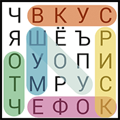Поиск слова (Word Search)