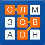 Слово за слово: Игра в слова иконка