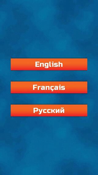 4 Pics 1 Word Puzzle Plus скриншот 4