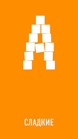 Ребусы+ скриншот 4