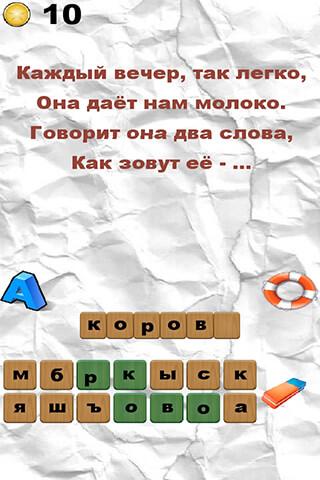 100 загадок: Отгадай загадки скриншот 1