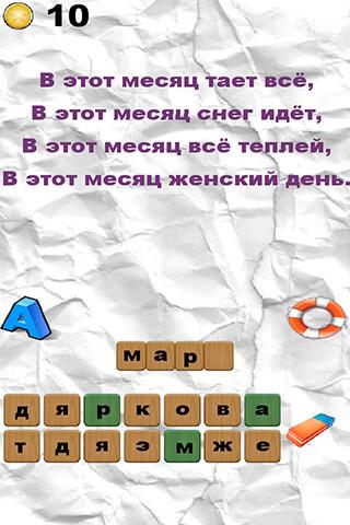 100 загадок: Отгадай загадки скриншот 3