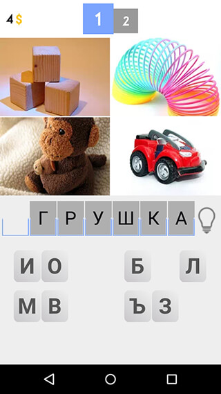 4 Pictures 1 Word скриншот 2