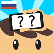 What am I? иконка