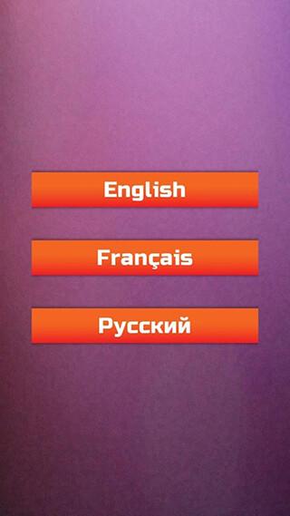 2 Pics 1 Word: Mix Pics Puzzle скриншот 4