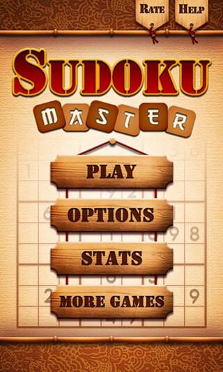 Sudoku Master скриншот 1