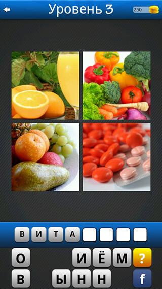 Photo Quiz: 4 Pics 1 Word скриншот 1