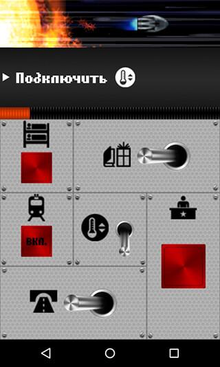 Spaceteam скриншот 3