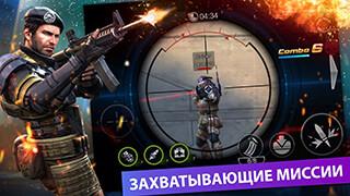 Rival Fire скриншот 1