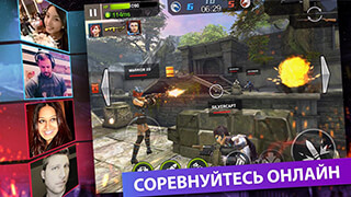 Rival Fire скриншот 3