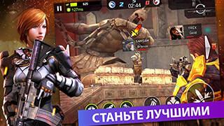 Rival Fire скриншот 4