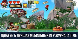 Ramboat: Shoot And Dash скриншот 1