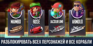 Ramboat: Shoot And Dash скриншот 2