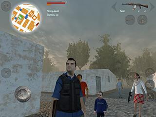 Occupation скриншот 1