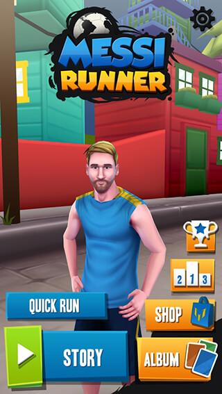 Messi Runner скриншот 1