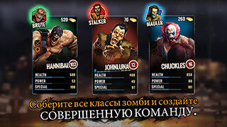 Zombie Fighting Champions скриншот 2