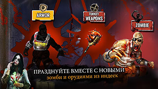 Zombie Fighting Champions скриншот 3