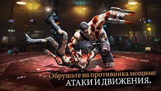 Zombie Fighting Champions скриншот 4