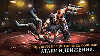 Zombie Fighting Champions скриншот 4