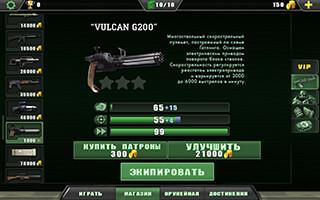 Zombie Shooter скриншот 3