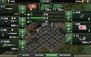 Zombie Shooter скриншот 4