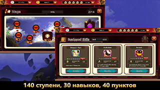 One Finger Death Punch скриншот 2