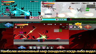 One Finger Death Punch скриншот 3