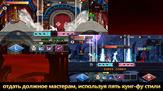 One Finger Death Punch скриншот 4