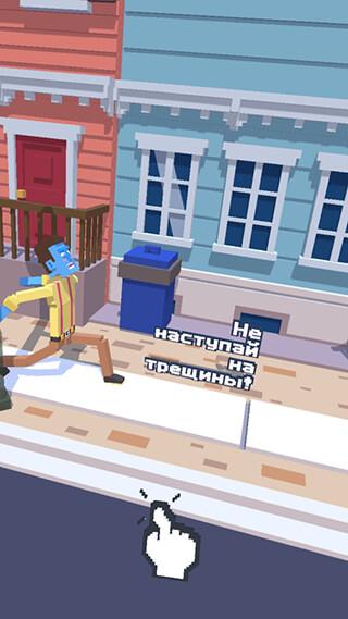 Steppy Pants скриншот 1