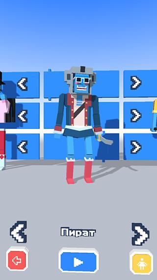 Steppy Pants скриншот 4