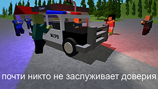 WithstandZ: Zombie Survival скриншот 1