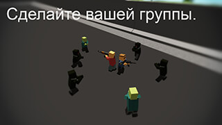 WithstandZ: Zombie Survival скриншот 2