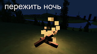 WithstandZ: Zombie Survival скриншот 3