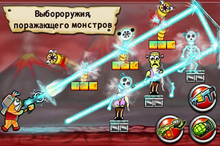 Bloody Monsters скриншот 2