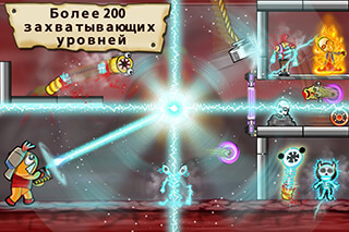 Bloody Monsters скриншот 3
