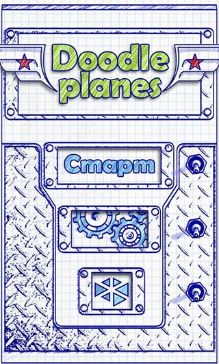 Doodle Planes скриншот 2