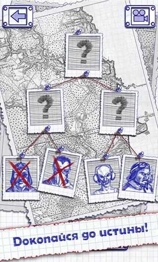 Doodle Planes скриншот 4
