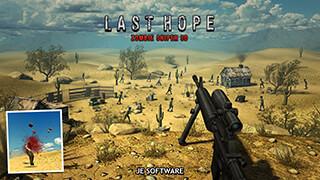 Last Hope: Zombie Sniper 3D скриншот 3