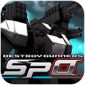 Destroy Gunners SP Alpha иконка
