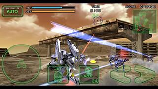Destroy Gunners SP Alpha скриншот 3