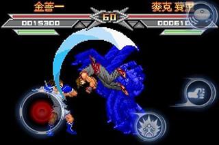 Kung Fu Do Fighting скриншот 2