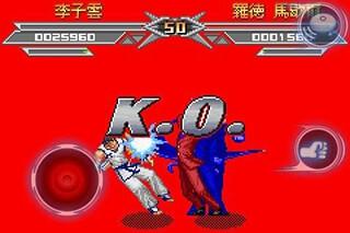 Kung Fu Do Fighting скриншот 4