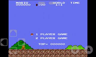 NES Emulator: 64 In 1 скриншот 1