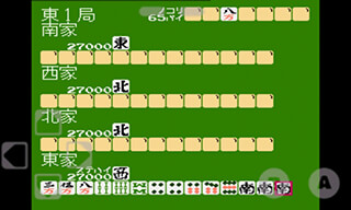 NES Emulator: 64 In 1 скриншот 2